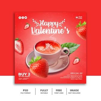 Modèle de bannière de publication de médias sociaux de la saint-valentin pour le menu alimentaire