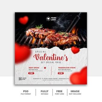 Modèle de bannière de publication de médias sociaux de la saint-valentin pour steak de boeuf au menu alimentaire