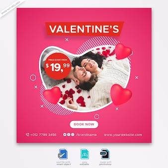 Modèle de bannière de publication de médias sociaux valentine