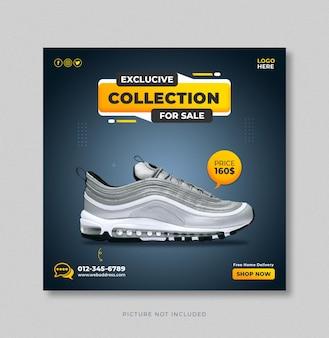 Modèle de bannière de publication de médias sociaux de vente de chaussures de collection exclusive
