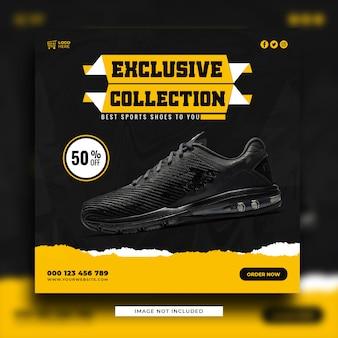 Modèle de bannière de publication de médias sociaux de vente de chaussures