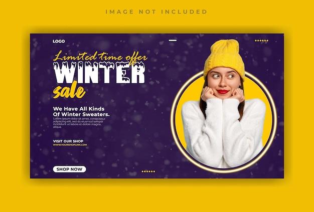 Modèle de bannière de publication de médias sociaux de vente d'hiver