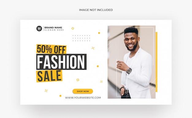 Modèle de bannière de publication de médias sociaux de vente de mode
