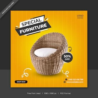 Modèle de bannière de publication de médias sociaux de vente de produits de meubles