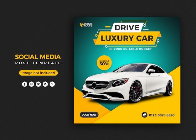 Modèle de bannière de publication de médias sociaux de voiture de location