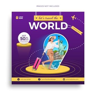 Modèle de bannière de publication de médias sociaux de voyage ou conception de publication instagram de flyer de tournée de vacances
