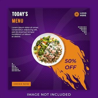Modèle de bannière de publication de menu alimentaire sur les médias sociaux instagram