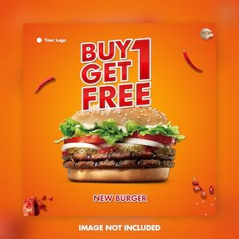 Modèle de bannière de publication de menu de nourriture de burger promotion de médias sociaux instagram