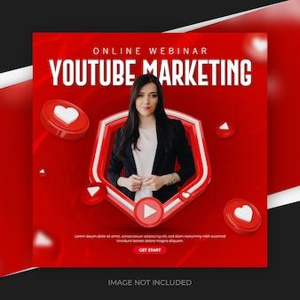 Modèle de bannière de publication de promotion de chaîne youtube de médias sociaux de concept créatif