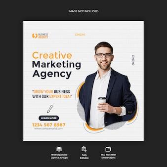 Modèle de bannière de publication de promotion commerciale et de médias sociaux d'entreprise