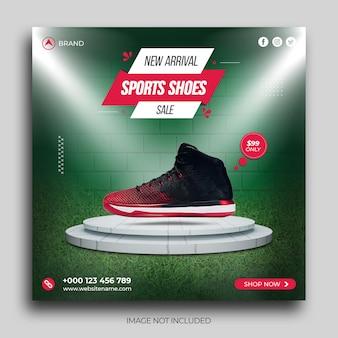 Modèle de bannière de publication de publication sur les médias sociaux pour la vente de chaussures