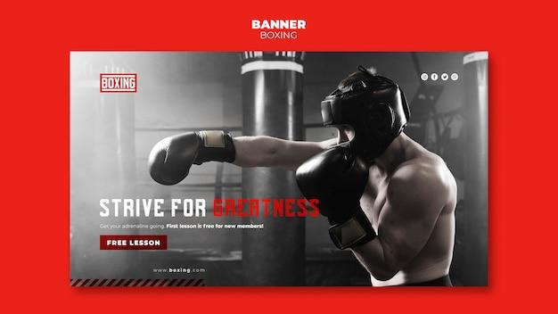 Modèle de bannière publicitaire de boxe