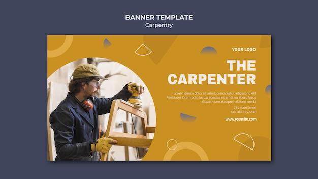 Modèle de bannière publicitaire de charpentier
