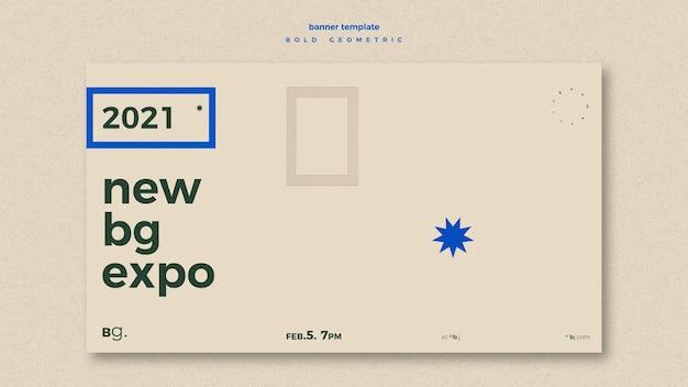 Modèle de bannière publicitaire d'événement d'exposition
