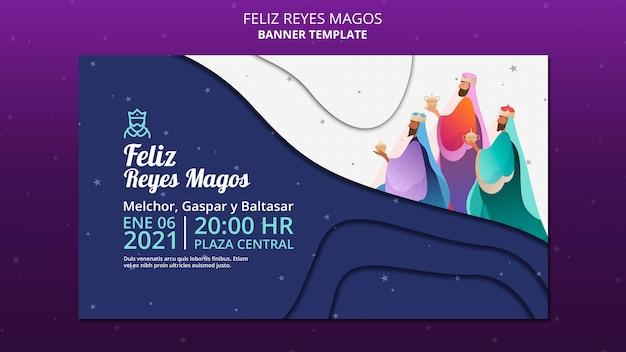 Modèle de bannière publicitaire feliz reyes magos