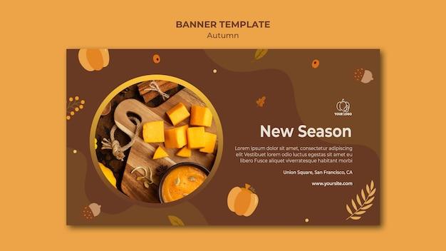Modèle de bannière publicitaire de fête d'automne