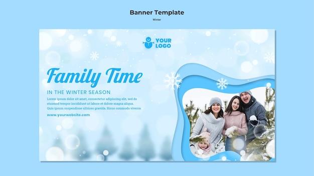 Modèle de bannière publicitaire hiver famille temps