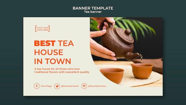 Modèle de bannière publicitaire de maison de thé