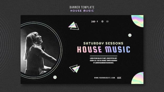 Modèle de bannière publicitaire de musique house