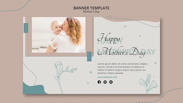 Modèle de bannière publicitaire pour la fête des mères