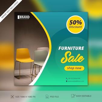 Modèle de bannière publicitaire pour la vente de meubles sur les médias sociaux