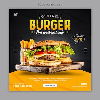 Modèle de bannière publicitaire de publication de médias sociaux burger frais