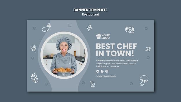 Modèle de bannière publicitaire de restaurant