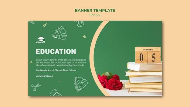 Modèle de bannière publicitaire de retour à l'école
