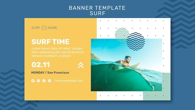 Modèle de bannière publicitaire de surf