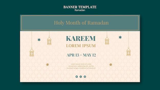 Modèle de bannière ramadan avec éléments dessinés