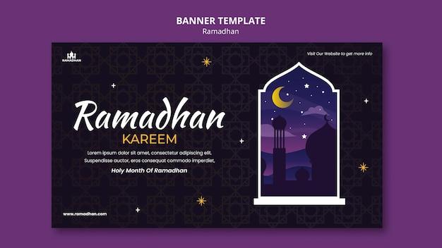 Modèle de bannière ramadan illustré