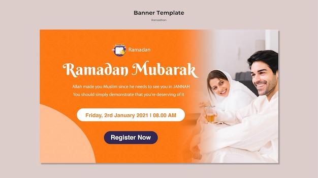 Modèle de bannière ramadan avec photo