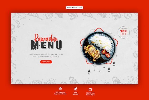 Modèle de bannière de réseau alimentaire spécial ramadan psd premium