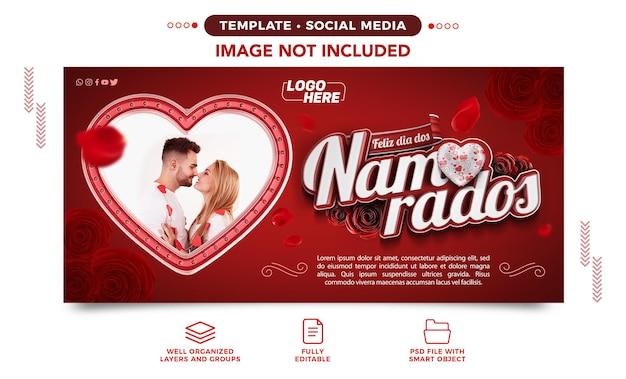 Modèle de bannière de réseautage social happy valentines day