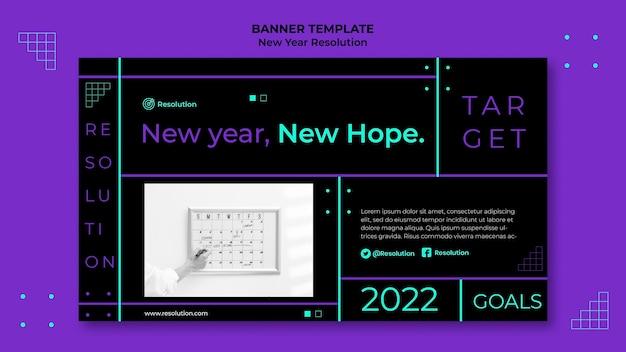 Modèle de bannière de résolutions sombres du nouvel an