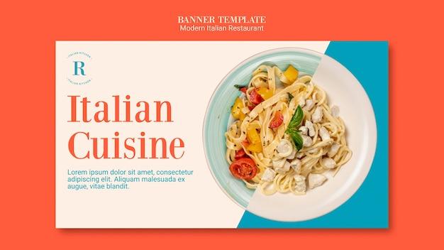 Modèle de bannière de restaurant italien moderne