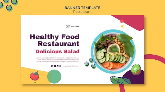 Modèle de bannière de restaurant avec photo