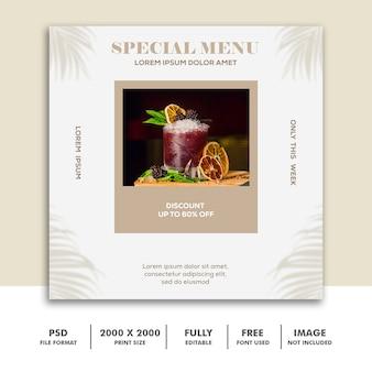 Modèle de bannière de restaurant restaurant