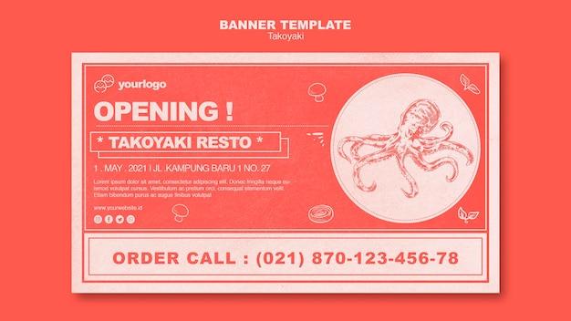 Modèle de bannière de restaurant takoyaki