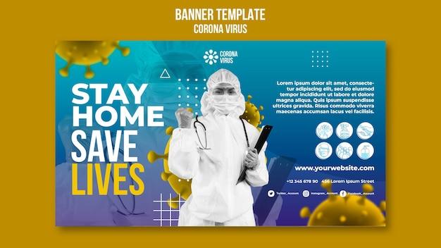 Modèle de bannière de rester à la maison sauver des vies