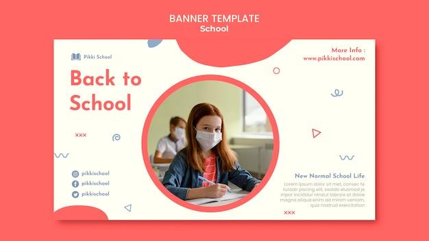 Modèle de bannière de retour à l'école avec photo