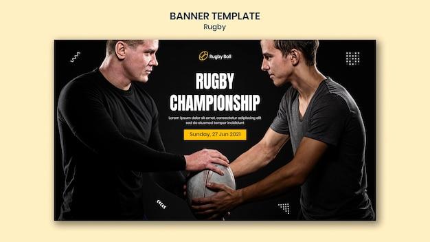Modèle de bannière de rugby avec photo