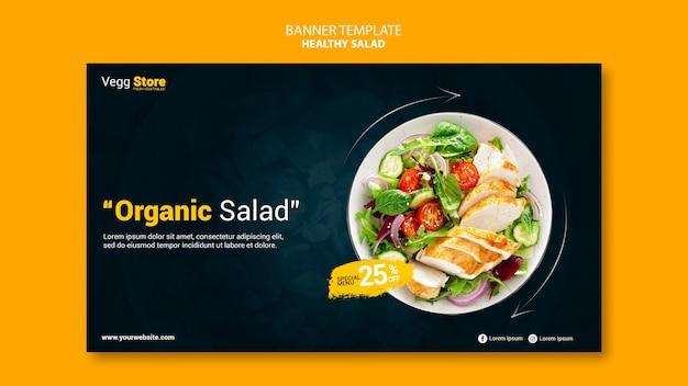 Modèle de bannière de salade saine