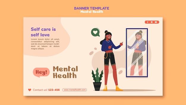 Modèle de bannière de santé mentale