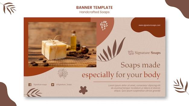 Modèle de bannière de savon fait maison
