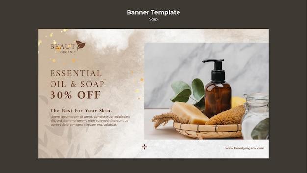 Modèle de bannière de savon avec photo