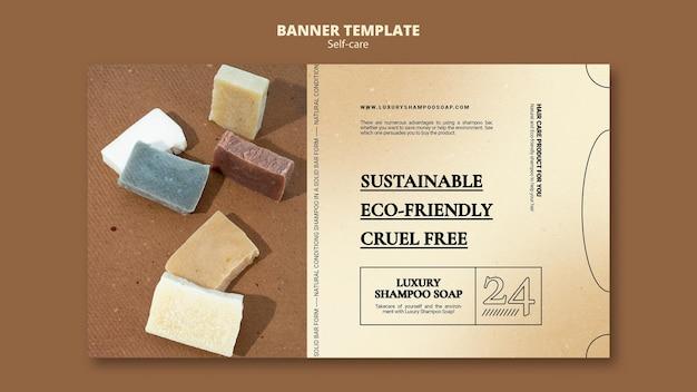 Modèle de bannière de savon shampooing