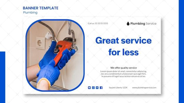 Modèle de bannière de service de plomberie