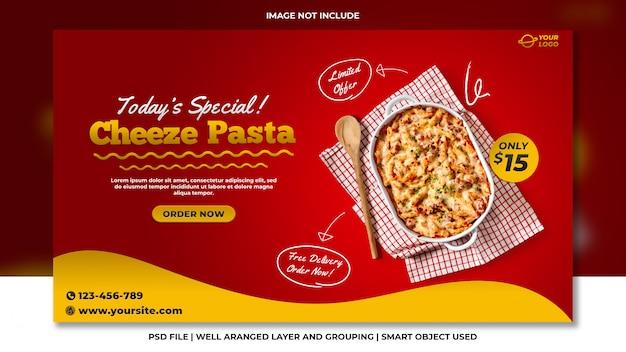 Modèle de bannière de site web de médias sociaux cheeze pasta