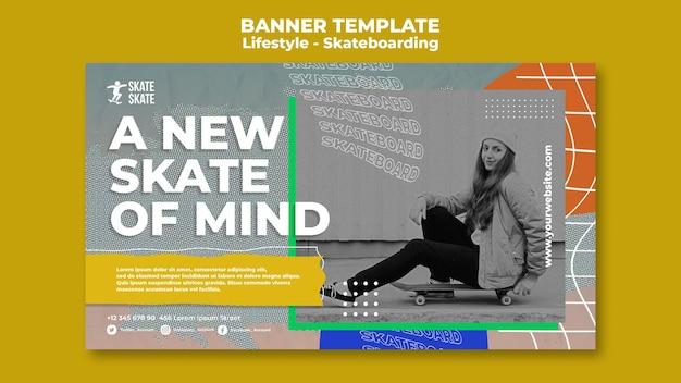 Modèle de bannière de skateboard
